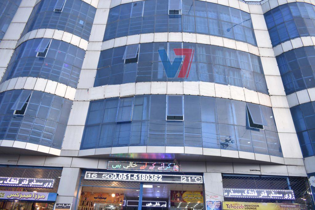 V7 Office